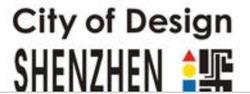 weiter zum newsroom von The Shenzhen City of Design Promotion Office