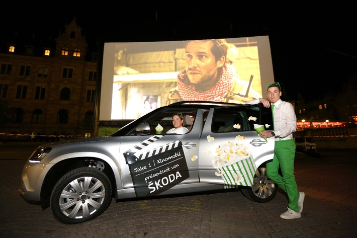 SKODA bewegt das 30. Internationale Kurzfilmfestival Hamburg