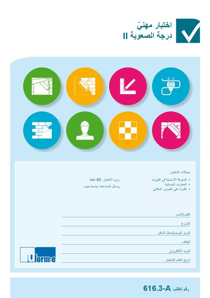 Test zur Ausbildungseignung in arabischer Sprache