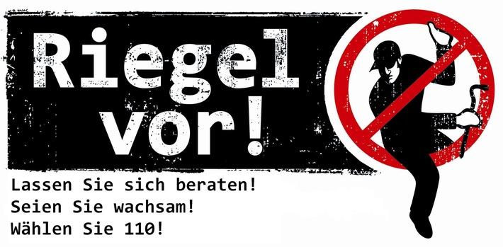 POL-NE: Einbrecher erbeuten Schmuck - Polizei sucht Zeugen