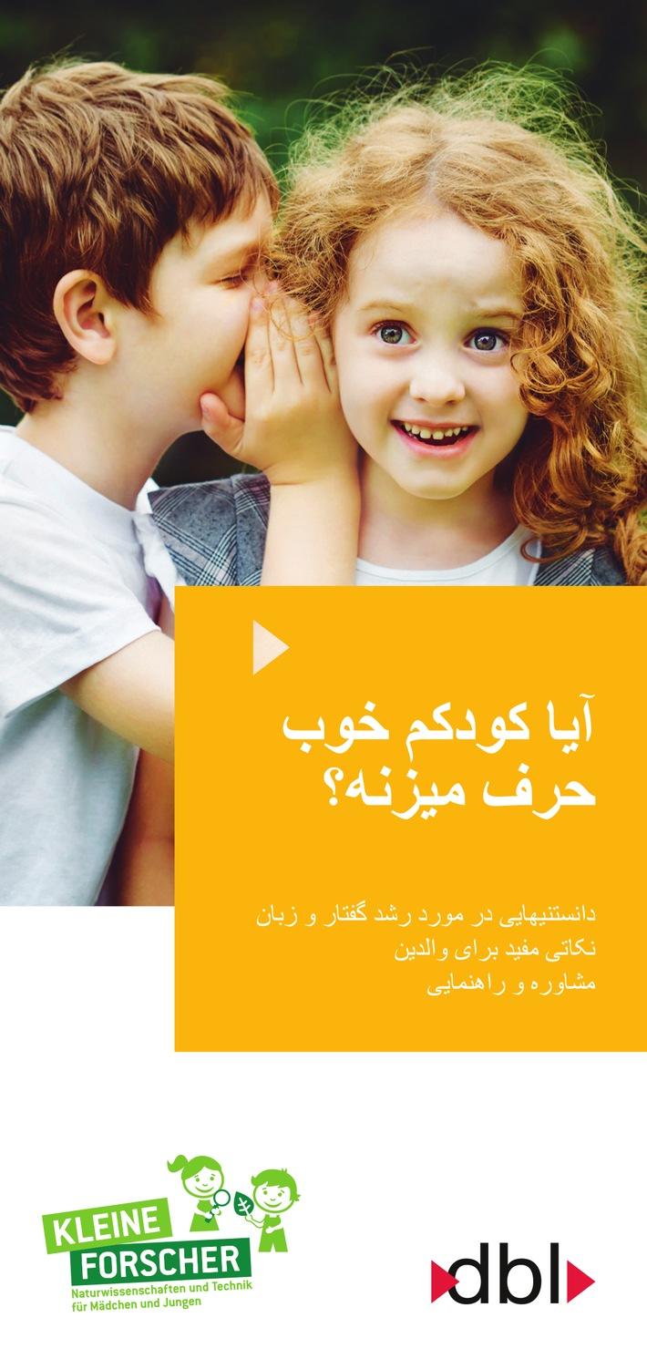 Internationaler Tag der Migranten am 18. Dezember / Kostenlose Elterninfo in persischer Sprache zur kindlichen Sprachentwicklung