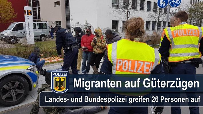Symbolbild Bundespolizei