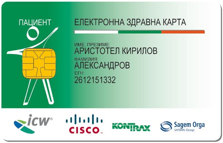 Bulgarien gibt erste elektronische Gesundheitskarten aus