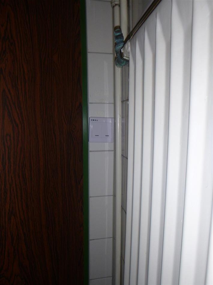 pol bor bocholt versteckte kamera in dusche presseportal. Black Bedroom Furniture Sets. Home Design Ideas