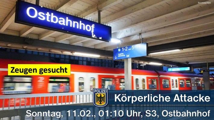 Symbolbild Bundespolizei Ostbahnhof München