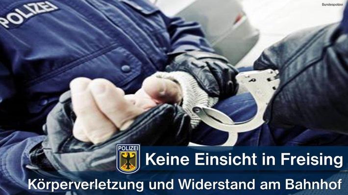 Symbolbild der Bundespolizei