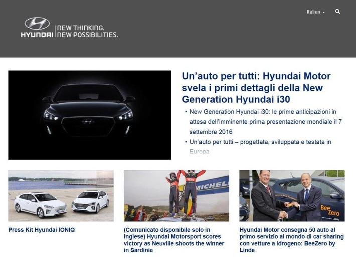 Hyundai Suisse ha una nuova pagina web per la stampa