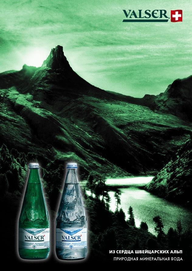Valser neu Premium-Mineralwasser in der gehobenen Gastronomie in Russland