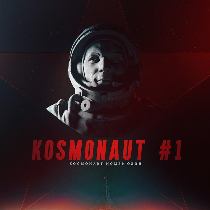 Kosmonaut #1 / Weiterer Text über ots und www.presseportal.de/nr/7880 / Die Verwendung dieses Bildes ist für redaktionelle Zwecke unter Beachtung ggf. genannter Nutzungsbedingungen honorarfrei. Veröffentlichung bitte mit Bildrechte-Hinweis.