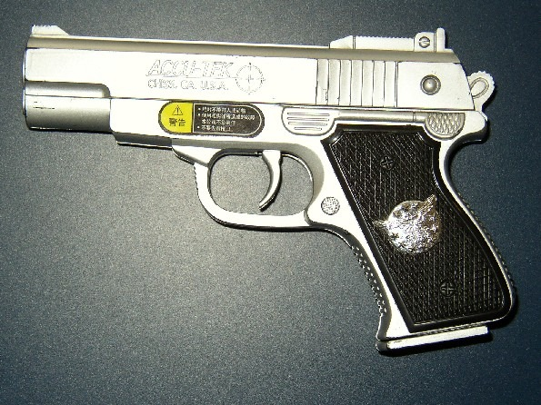Gefährliche Soft-Air-Pistole