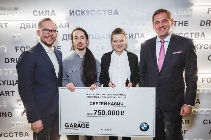 "The announcement of BMW Group Russia and Garage Museum of Contemporary Art grant winner, April 10, 2018, Moscow, Russia; f.l.t.r.: Anton Belov (Director, Garage Museum of Contemporary Art), Sergey Kasich (artist), Ekaterina Inozemtseva, Stefan Teuchert (CEO of BMW Group Russia). © Garage Museum of Contemporary Art. Please quote the source: ""obs/BMW Group/Garage Museum of Contemporary Art"""