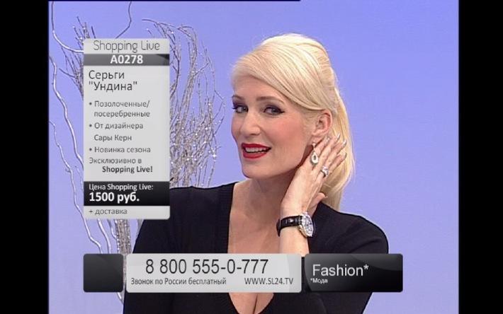 """Zu sehen ist ein Screenshot des russischen Einkaufssenders Shopping Live. 49 % der Anteile gehören seit 30.03.2012 der Home Shopping Europe GmbH, die in Deutschland, Österreich, Schweiz und Italien eine Senderfamilie unter der Marke HSE24 betreibt.Der Start-Up-Sender mit Sitz in Moskau ging im Juli 2011 auf Sendung und  ist der einzige 24-Stunden-Shopping-Sender, der einen Teil seines Programms live ausstrahlt. Shopping Live profitiert von den breitem Sortiment von HSE24 und bietet ausgewählte Produkte an. Dafür werden, ergänzend zu den russischen Produktpräsentationen, in Ismaning Shows in russischer Sprache produziert und über Shopping Live zeitversetzt ausgestrahlt.  www.ShoppingLive.ru / Copyright: Shopping Live +++ Die Nutzung ist für redaktionelle Zwecke im Zusammenhang mit HSE24 honorarfrei. Abdruck bitte mit folgender Quellenangabe: Foto: HSE24 +++ Die Verwendung dieses Bildes ist für redaktionelle Zwecke honorarfrei. Veröffentlichung bitte unter Quellenangabe: """"obs/HSE24"""""""