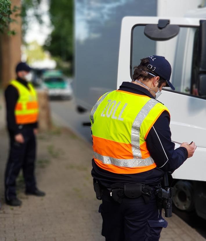 Polizeimeldungen Duisburg